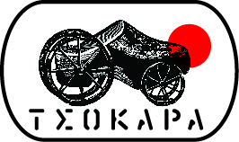logo mikro skouro mavro perigramma